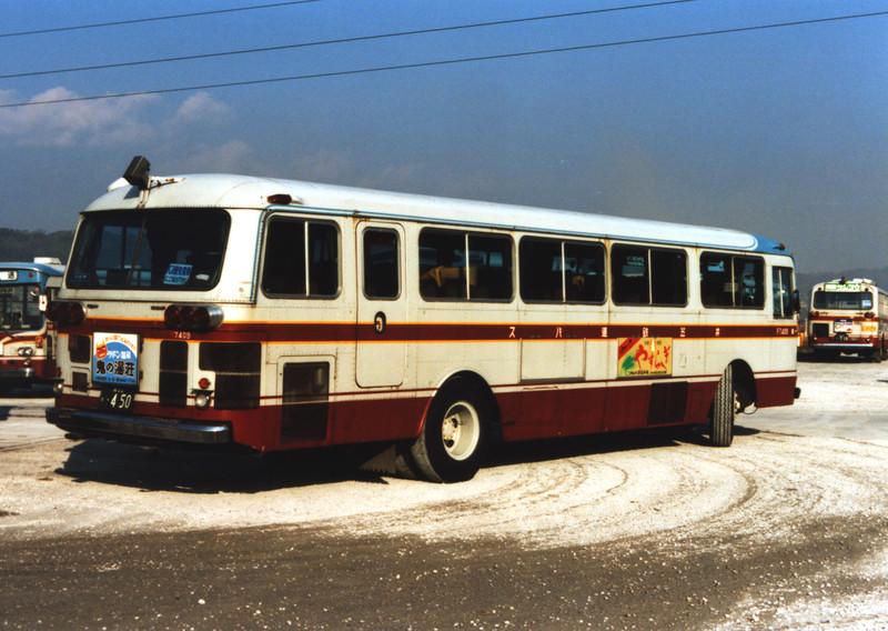 450f7409